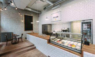 Lahodné osvěžení: Kam v Praze na zmrzlinu